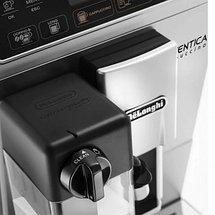Кофеварка DeLonghi ETAM 29.660.SB, фото 3