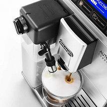 Кофеварка DeLonghi ETAM 29.660.SB, фото 2