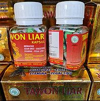 TAWON LIAR капсулы для суставов (артрит, радикулит...)