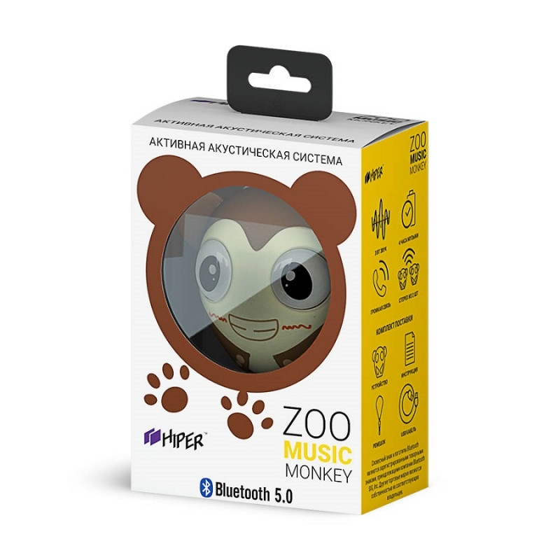 Беспроводная колонка Hiper ZOO Katy, Monkey, коричневый, , 36747 - фото 3