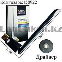 Беспроводной USB Wi-Fi адаптер ALFA Net W135