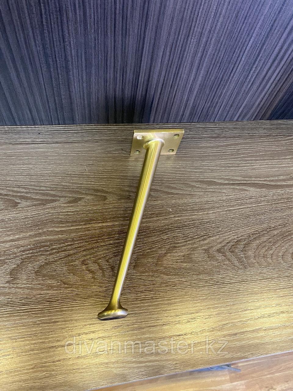 Ножка мебельная, стальная, под латунь с наклоном 20 см