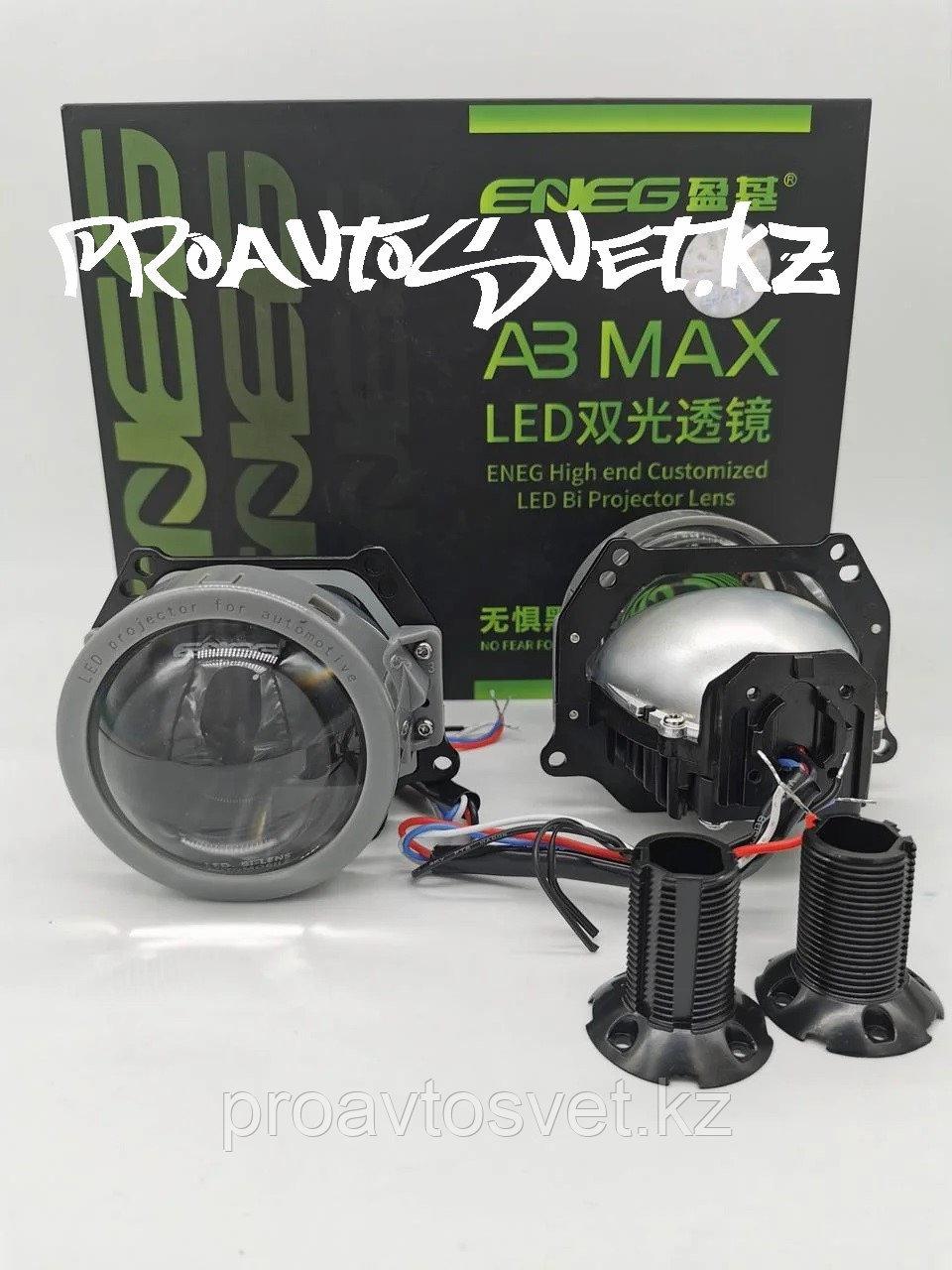 AOZOOM A3 MAX  BiLED LENS  Светодиодные би-линзы