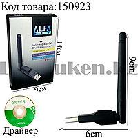 Беспроводной USB Wi-Fi адаптер ALFA Net W112
