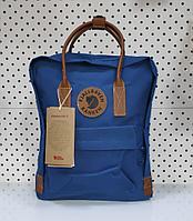 Рюкзак городской с кожаными ручками Fjallraven Kanken Средний (16 л) Синий