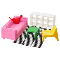 Кукольная мебель ХУСЕТ гостиная ИКЕА, IKEA