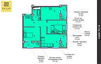 3 комнатная квартира в ЖК  Ансар 75.7 м², фото 1