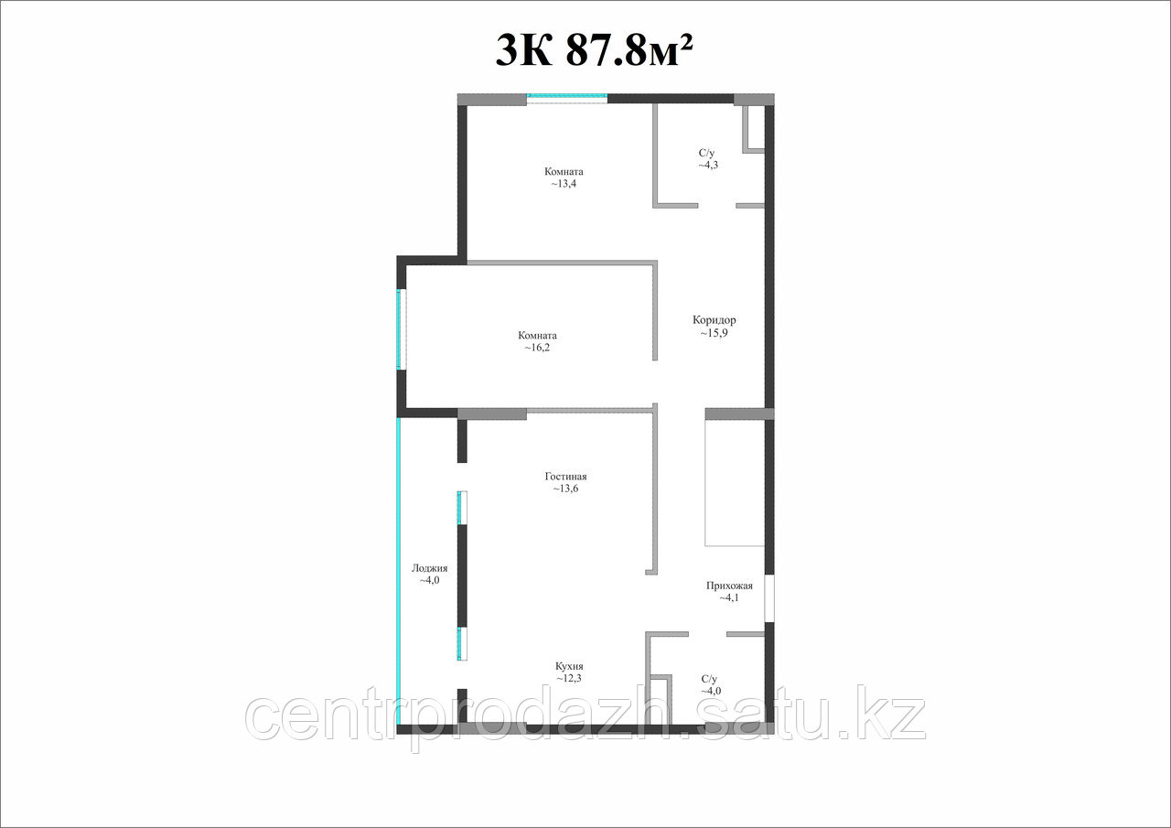 3 комнатная квартира в ЖК Айсафи 87.8 м²