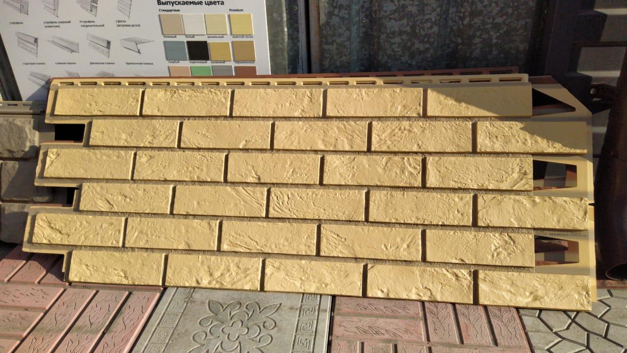 """Фасадные панели 420x1000 мм VOX Vilo Brick """"Sand"""" (Кирпич) """"Песочный"""""""