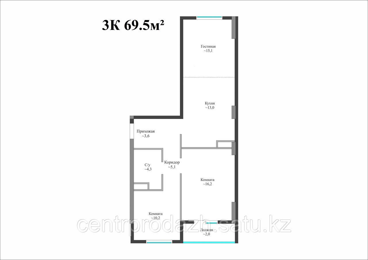 3 комнатная квартира в ЖК Айсафи 69.5 м²