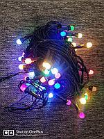 """Гирлянда """"Огоньки"""", матовые, цветные, 100 LED, 14 м"""
