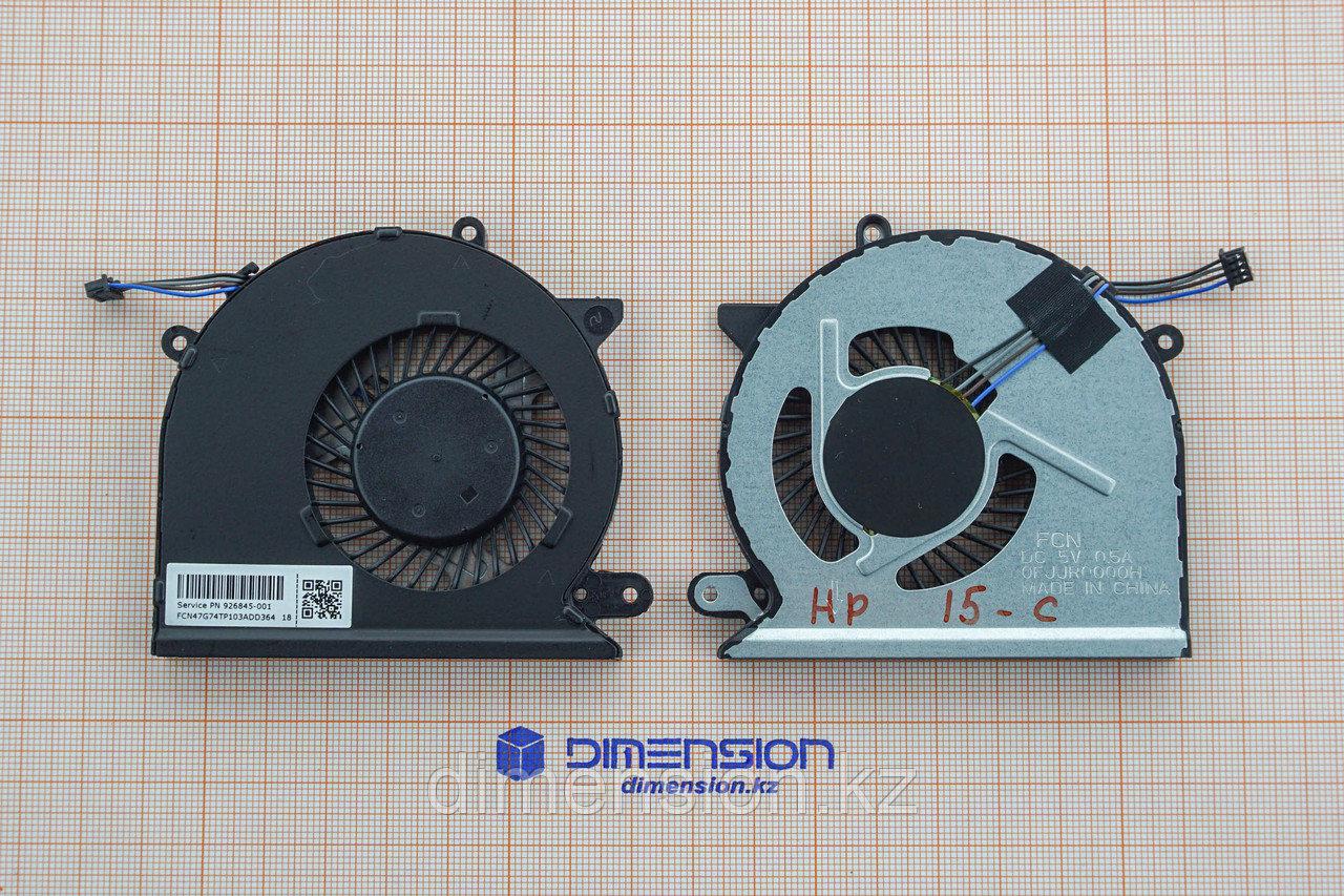 Кулер, вентилятор для HP Pavilion 15-CD 15-CC 15-CD040WM 15-CD000 926845-001