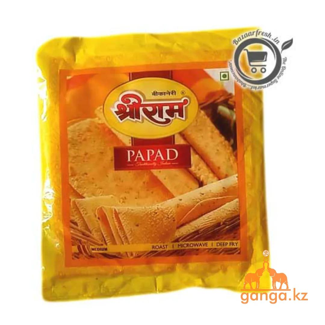 Индийские лепешки Папад в ассортименте (Papad), 200 гр.
