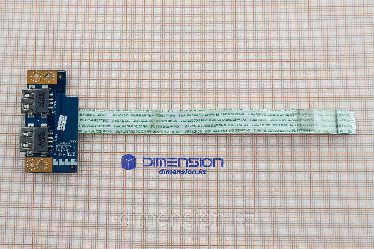 USB плата порт разъем V5WE2 LS-9532p для ACER Aspire E1-510 E1-572G E1-570G E1-530G E1-570G
