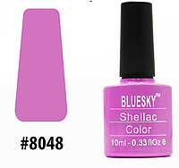 Гель-лак Bluesky Shellac Color 10ml #8048