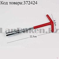 Свечной ключ на 16мм с пружиной и прорезиненной рукояткой
