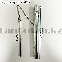 Свечной ключ трубка на 16мм и 21мм с цепочкой