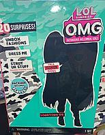 Кукла ЛОЛ Сюрприз ОМГ LOL Surprise OMG Downtown B.B.