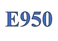 Ацесульфам калия, Е950