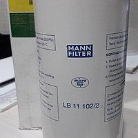 Сепаратор LB 11102/2