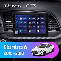 Автомагнитола Teyes CC3 3GB/32GB для Hyundai Elantra 2016-2018