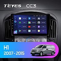 Автомагнитола Teyes CC3 3GB/32GB для Hyundai H1 2007-2015, фото 1