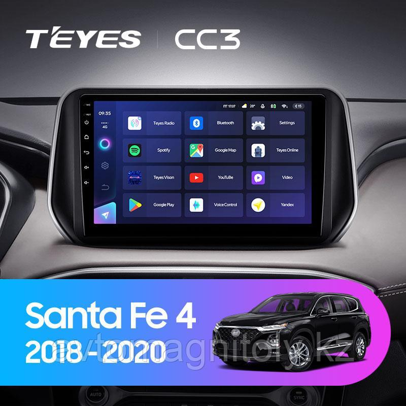 Автомагнитола Teyes CC3 3GB/32GB для Hyundai Santa Fe 4 2018-2020