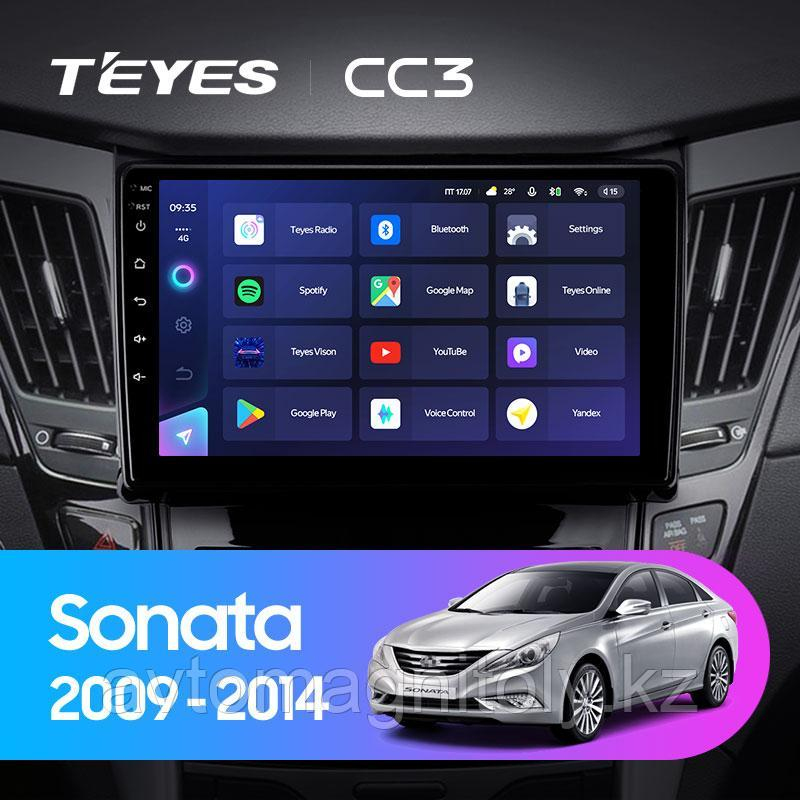 Автомагнитола Teyes CC3 3GB/32GB для Hyundai Sonata 2009-2014