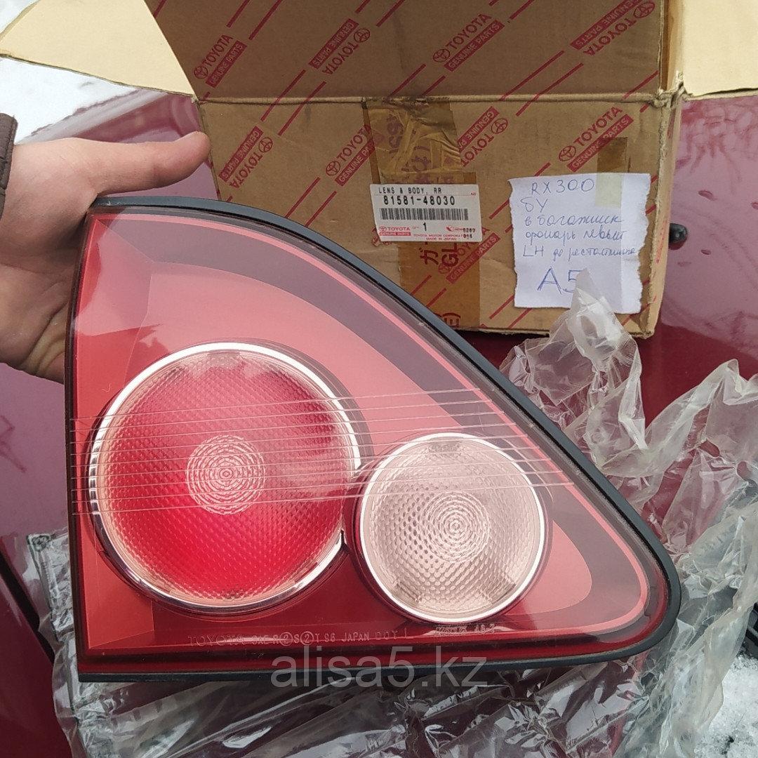 LEXUS RX300 2000-2003 гг. Фонарь в багажник левый Б/У (диггер 30) lh