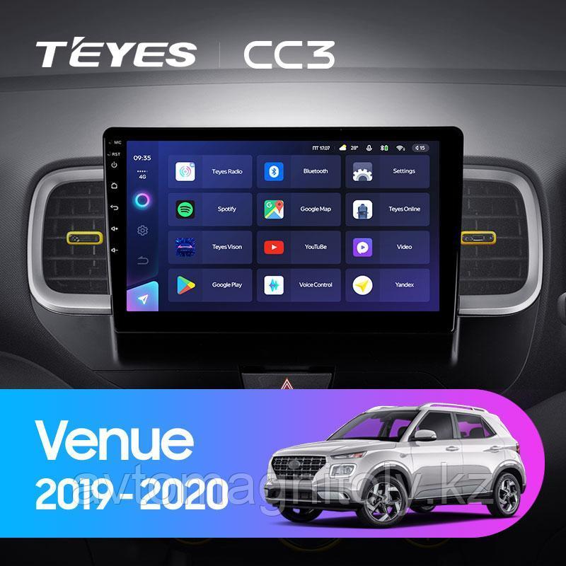 Автомагнитола Teyes CC3 3GB/32GB для Hyundai Venue 2019-2020