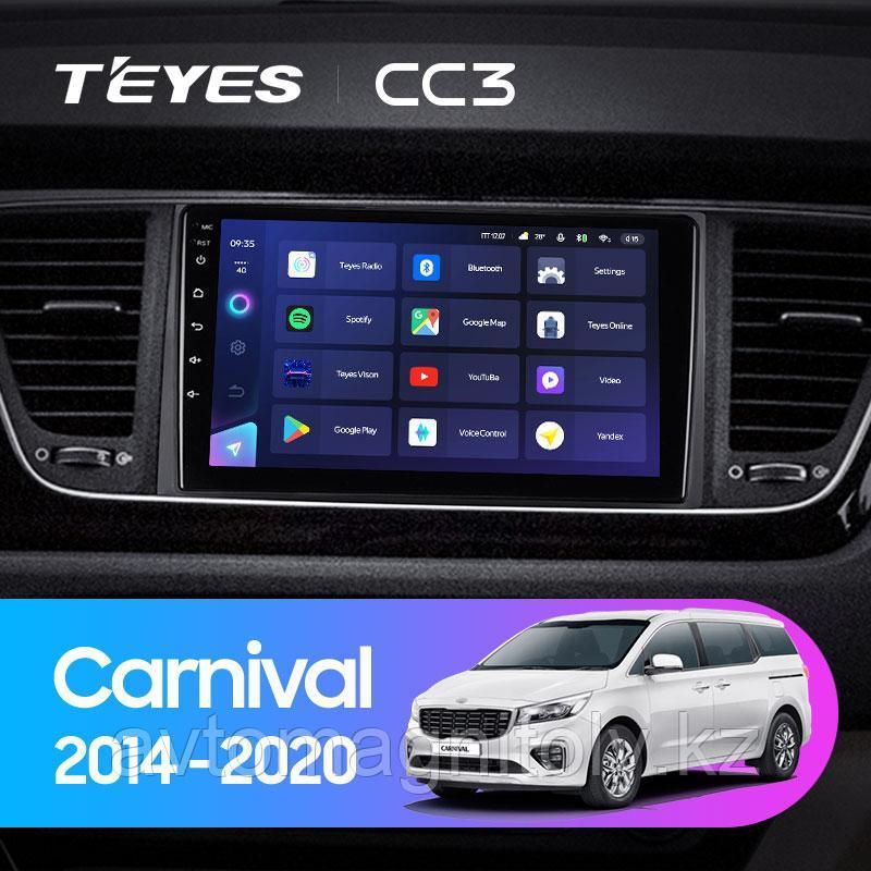Автомагнитола Teyes CC3 3GB/32GB для Kia Carnival 2014-2020