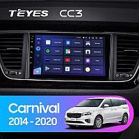 Автомагнитола Teyes CC3 3GB/32GB для Kia Carnival 2014-2020, фото 1
