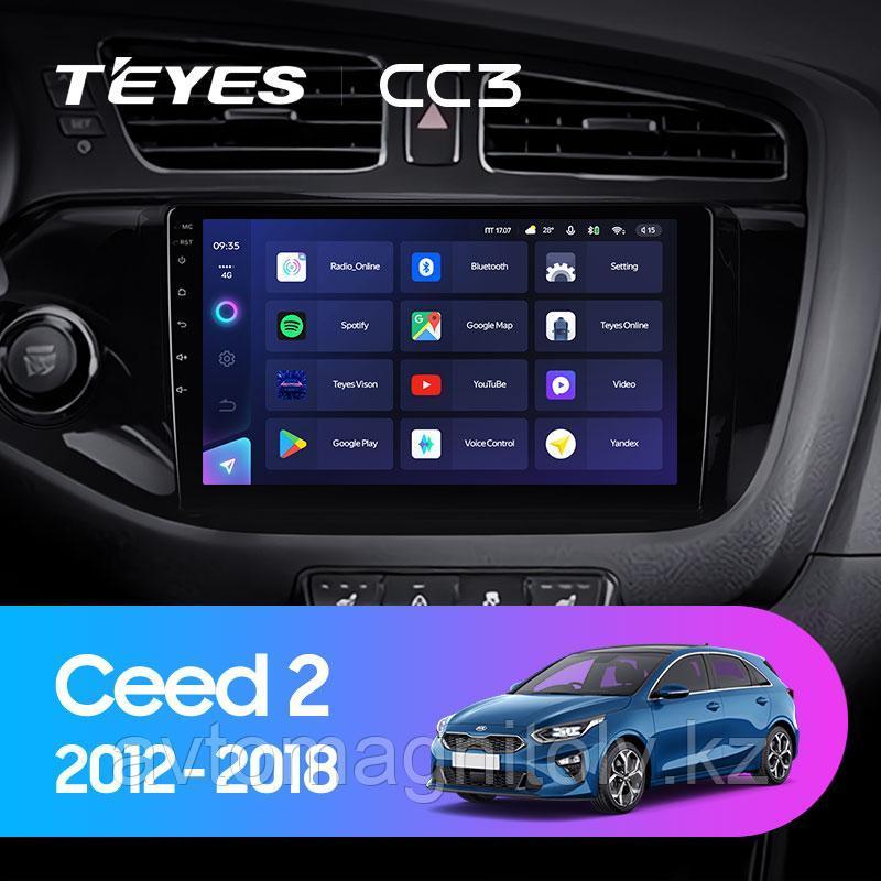 Автомагнитола Teyes CC3 3GB/32GB для Kia Ceed 2012-2018
