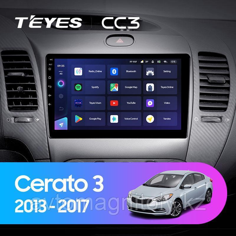 Автомагнитола Teyes CC3 3GB/32GB для Kia Cerato 3 2013-2017