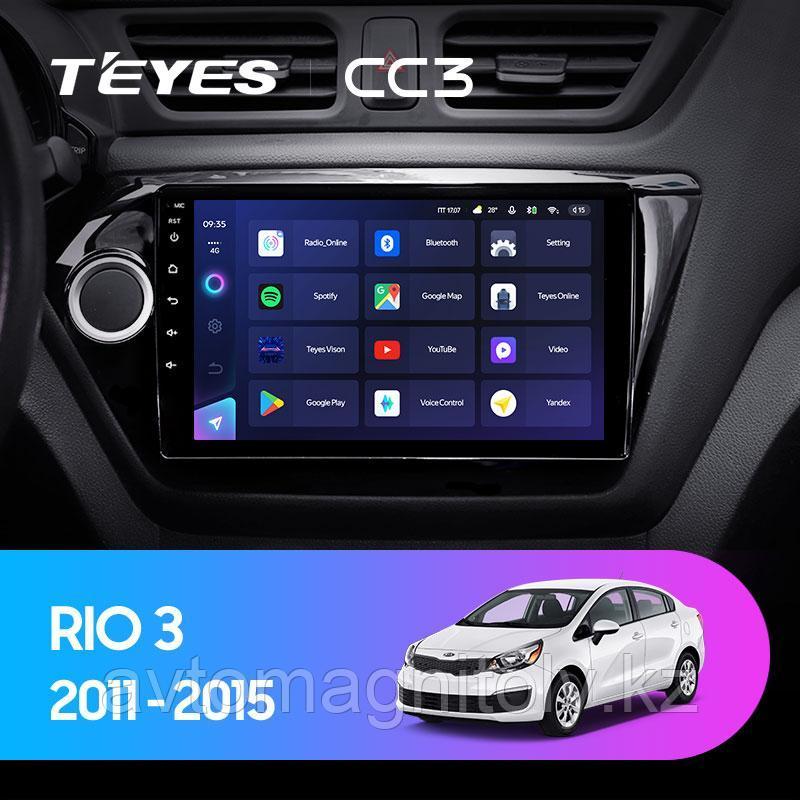 Автомагнитола Teyes CC3 3GB/32GB для Kia Rio 2011-2015