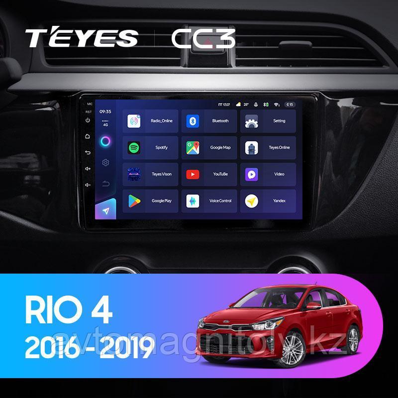 Автомагнитола Teyes CC3 3GB/32GB для Kia Rio 2016-2019