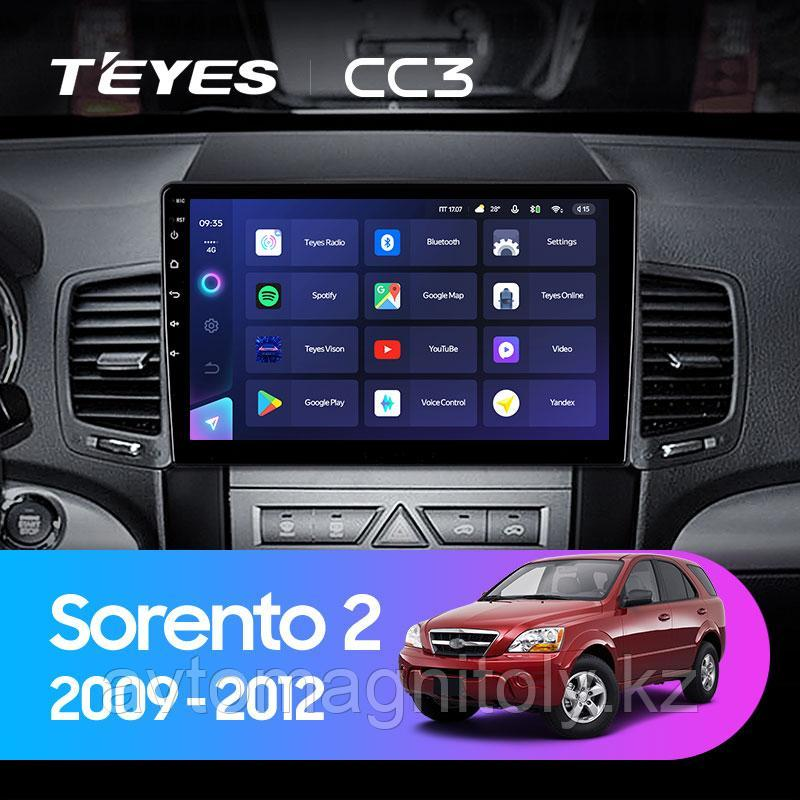 Автомагнитола Teyes CC3 3GB/32GB для Kia Sorento 2009-2012