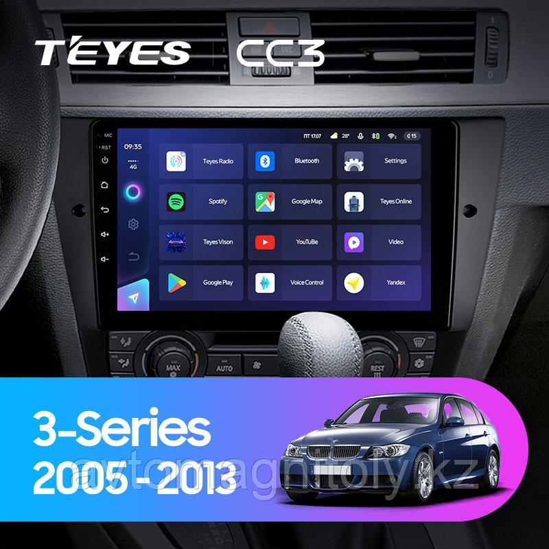 Автомагнитола Teyes CC3 3GB/32GB для BMW 3-Series 2005-2013