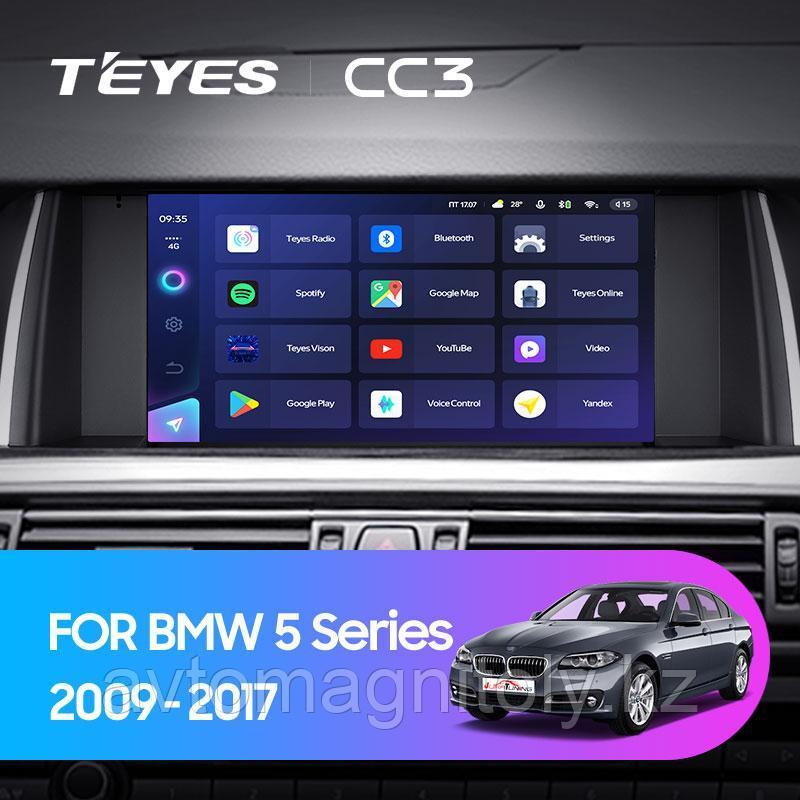 Автомагнитола Teyes CC3 3GB/32GB для BMW 5-Series 2009-2017