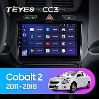 Автомагнитола Teyes CC3 3GB/32GB для Chevrolet Cobalt 2 2011-2018