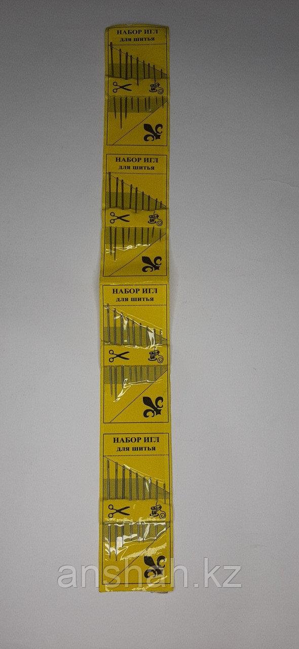 Набор иголок для шитья желтые