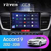 Автомагнитола Teyes CC3 3GB/32GB для Honda Accord 9 2012-2018