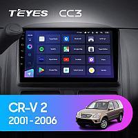 Автомагнитола Teyes CC3 3GB/32GB для Honda CR-V 2001-2006, фото 1