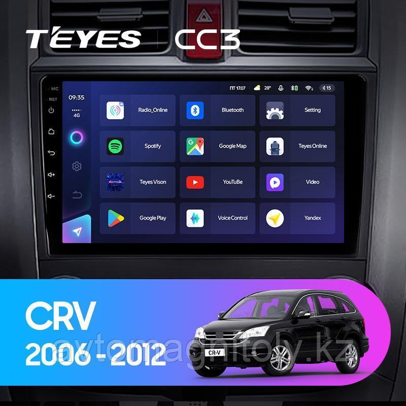 Автомагнитола Teyes CC3 3GB/32GB для Honda CR-V 2006-2012