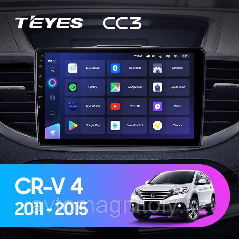 Автомагнитола Teyes CC3 3GB/32GB для Honda CR-V 2011-2015