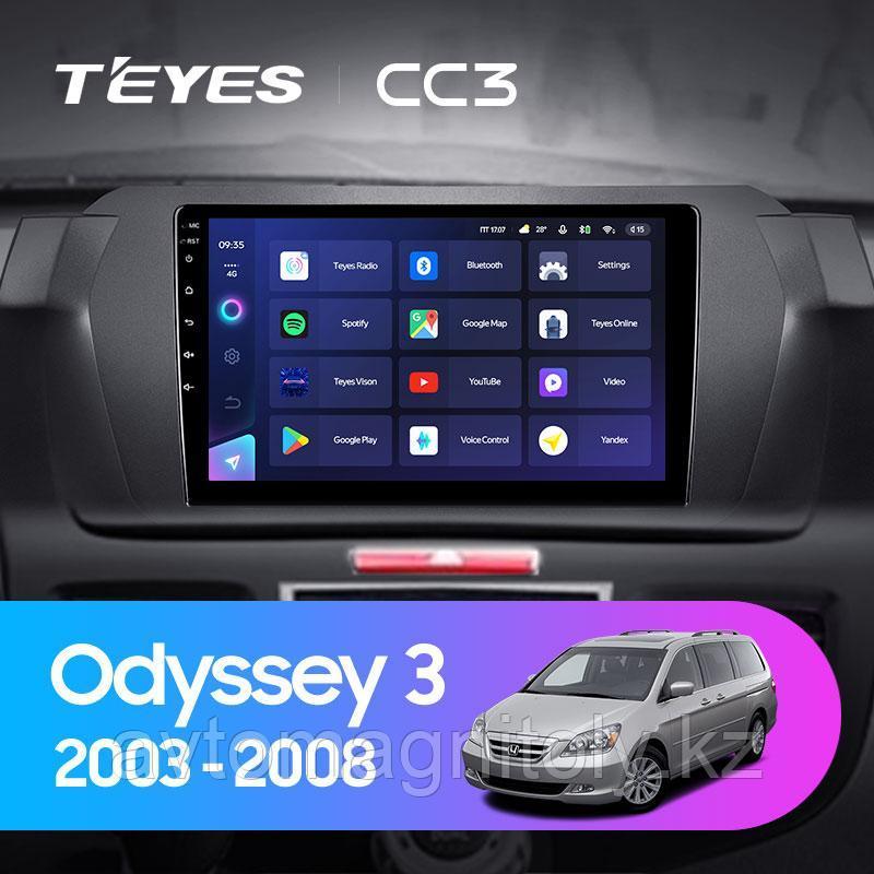 Автомагнитола Teyes CC3 3GB/32GB для Honda Odyssey 2003-2008