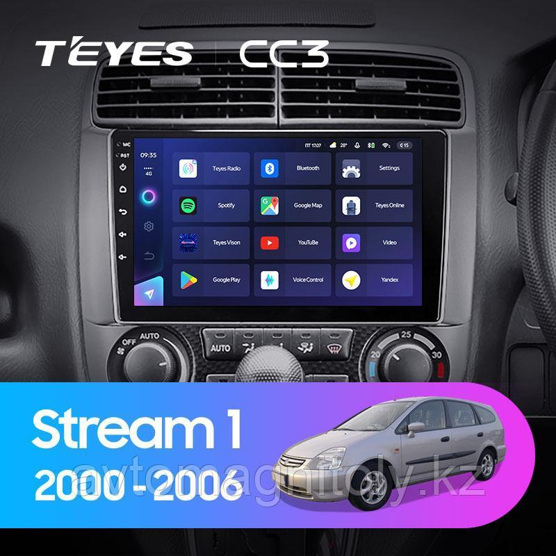 Автомагнитола Teyes CC3 3GB/32GB для Honda Stream 1 2000-2006