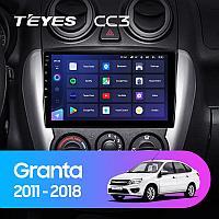 Автомагнитола Teyes CC3 3GB/32GB для Lada Granta 2011-2018