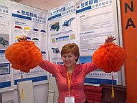 Поиск поставщиков в Китае