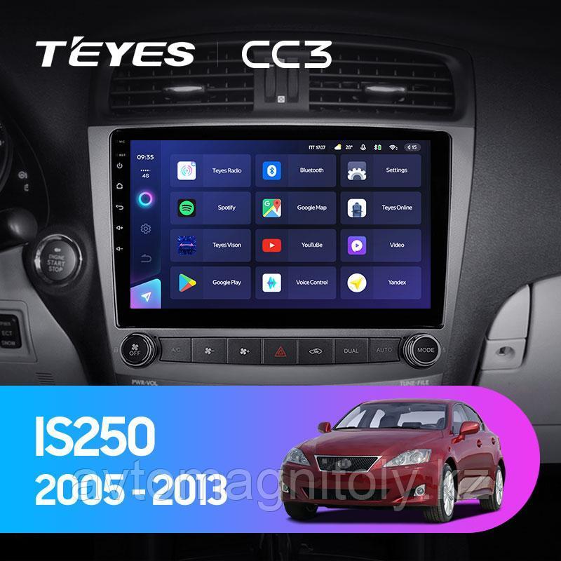 Автомагнитола Teyes CC3 3GB/32GB для Lexus IS250 2005-2013